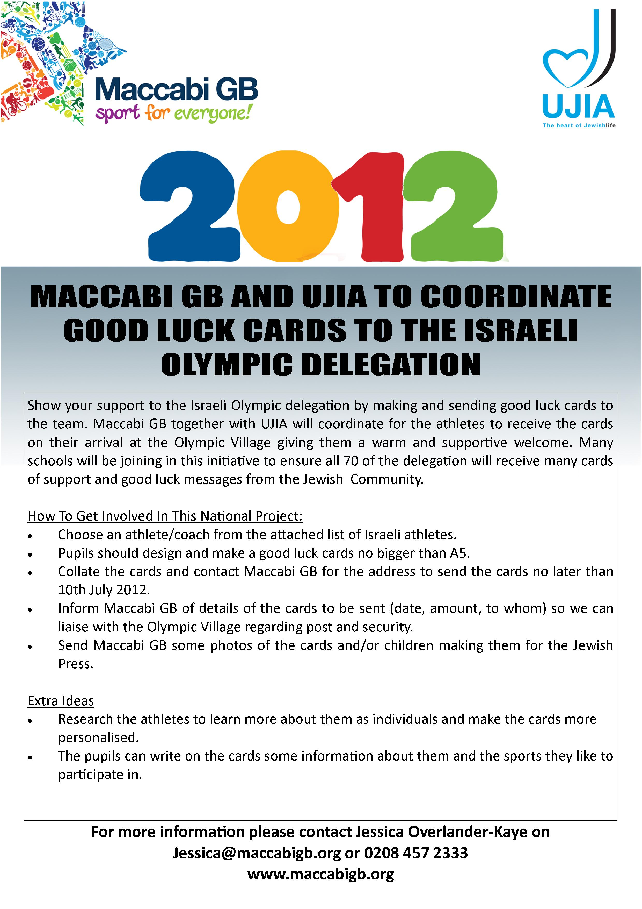 Send Your Good Luck Messages To The Israeli Olympic Athletes Click