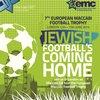 MGB European Football Tournament poster CROPPED.jpg