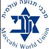 Maccabi World Union (1).jpg
