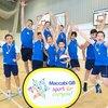 SECONDARY BOYS BASKETBALL Maccabi GB 2014(MM)-5749.jpg