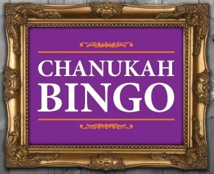 Young JBD Presents Chanukah Bingo